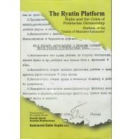 The Ryutin Platform